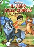 Il libro della giungla Kipling Giocafiabe