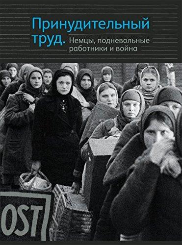 Zwangsarbeit. Die Deutschen, die Zwangsarbeiter und der Krieg.: Ausstellungskatalog in russisch