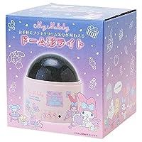 Sanrio My Melody Dome Type Light 782599