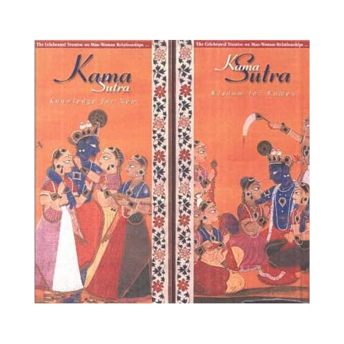 [Kama Sutra: Knowledge for Men, Wisdom for Women] (By: Manjushri Basu) [published: December, 2010]