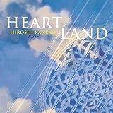 Heart Land:Yasuragi No Lute