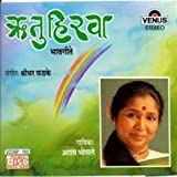 #2: Ritu Hirwa