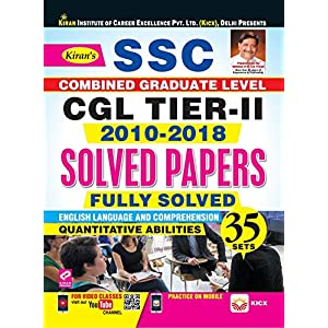 SSC CGL Tier-II Exam Solved Paper