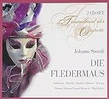 Johann Strauß: Die Fledermaus (Operette) (Gesamtaufnahme) (2 CD) -