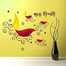 Flat 80% Off On Asian Paints Wall Sticker With Latest Design low price image 5