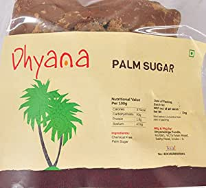 Dhyana Palm Jaggery, 950 gms