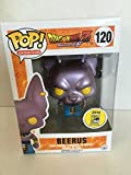SDCC 2016 Exclusive Lord Beerus POP! Vinyl Figure by FunKo