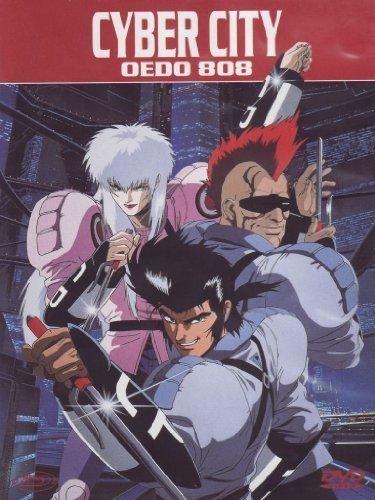 Preisvergleich Produktbild Cyber City Oedo 808 [Italian Edition] by animazione