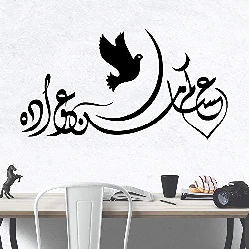 kyprx Schwarz Aufkleber Muslim gesegnet Vinyl Tapete Entfernbare Wandaufkleber Home Party Decor Wohnzimmer Wandbild Schlafzimmer Dekor weiß M 30 cm X 56 cm (Paare Weiß Schwarz Und Anime)