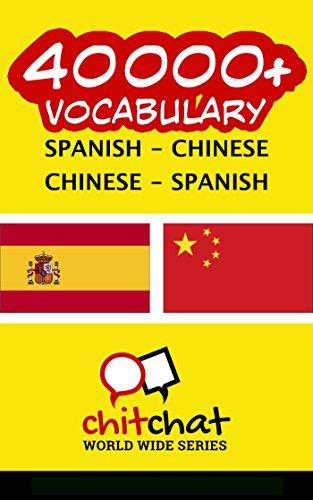 40000+ Spanish - Chinese Chinese - Spanish Vocabulary por Jerry Greer