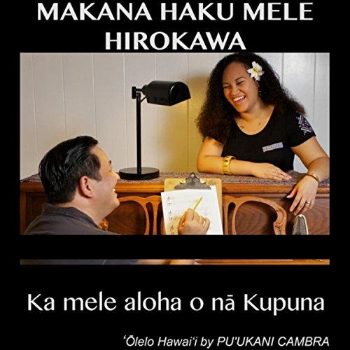 Ka Mele Aloha O Na Kupuna (feat. Isaac Kaopua Jr.)