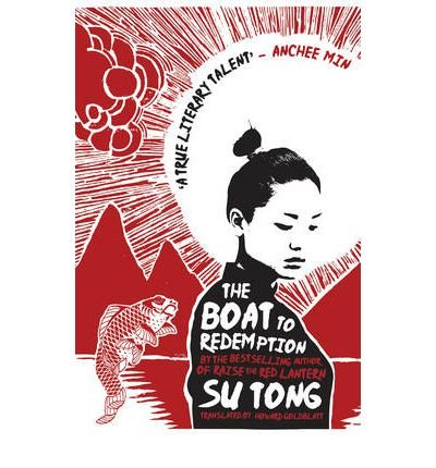 [ THE BOAT TO REDEMPTION BY TONG, SU](AUTHOR)HARDBACK