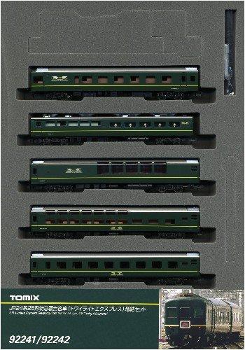 J.R. Limited Express Sleeping Cars Series 24 Type 25 [Twilight Express] (Add-on 5-Car Set A) (Model
