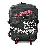 CoolChange Tokyo Ghoul Rucksack / Umhängetasche in Schwarz