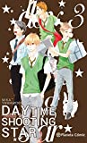 Daytime Shooting Stars nº 03/12 (Manga Shojo)
