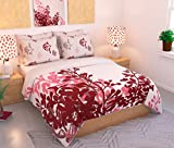 Style Your Home Poly-cotton Fabric Double Bed Cover With 2 Pillow Covers ( 1 Pcs Double Bed Cover With 2 Pillow covers) Size -230x250 CM Or 90x100 Inches,Pillow Size -45X70 CM Amazon Rs. 1499.00