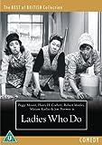 Ladies Who Do [1963] [DVD]