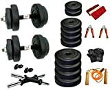 BodyFit Adjustable Dumbbells Combo With Fitness Gym Accessories ( 8 Kg)
