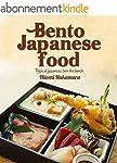 Bento cookbook :Learn to prepare deli...