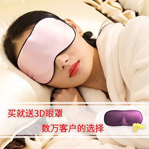 NOTE Komfortable Schlafaugenmaske aus 100% Seide mit Ohrenstöpsel, einstellbare Lidschatten-Schutzbrille -