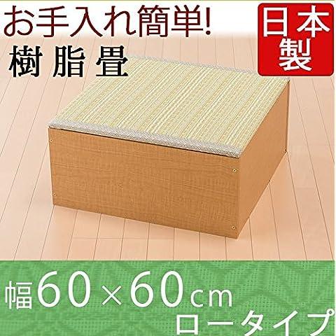 Tatami bajo de 60cm de ancho fabricado en Japón, 1 unidad