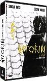 Hitokiri, le châtiment | Gosha, Hideo. Metteur en scène ou réalisateur