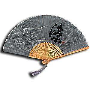 IMMIGOO Japanischer Handfächer Faltbar Seide und Bambus Chinesisches Wort Stofffächer Bambusgriff Japan Fächer den…
