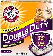 رمل لفضلات القطط من دابل ديوتي، 6.35 كغم