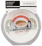 15 C-612 Art Papier Tasse ?l Taille Perlen-Cook-Mitarbeiter ?l (Japan Import / Das Paket und das Handbuch werden in Japanisch)