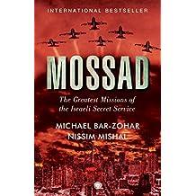 Mossad by Bar-Zohar (2016-02-24)