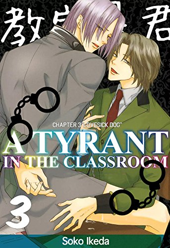 A Tyrant in the Classroom (BL Compilation) 3: Lovesick Dog (English Edition)