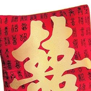 Lot de 2 Housses de Coussin- Motif Asiatique - Symbole du Double Bonheur
