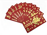 Rot Briefumschläge, louzedaya Traditionelle Rot Umschläge für chinesische Neues Jahr Chinesische Hochzeit Graduation Geburtstag, und Baby Geschenk Pocket Money Lucky Hong Bao rot Paket Lai siehe 16 x 8,4 cm 10 Stück