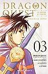 Dragon Quest - Les Héritiers, tome 3 par Eishima