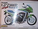 Kawasaki Ninja Gpz900r Gpz 900 R Gpz900 GrÜn Bausatz Kit 1/12 Aoshima Modellmotorrad Modell Motorrad