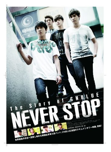 the-story-of-cnblue-never-stop-blu-ray-