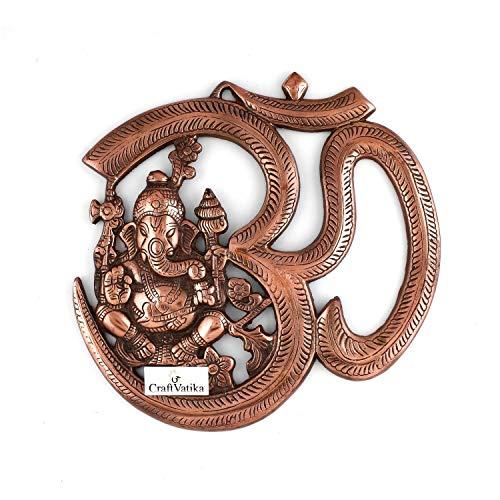 CraftVatika Wandskulptur Om-Symbol mit Ganesha, Metall, Ganpati-Wandmaske