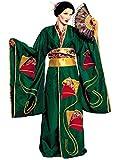 Déguisement Geisha Vert