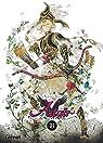 Altaïr - Tome 21 par Kato