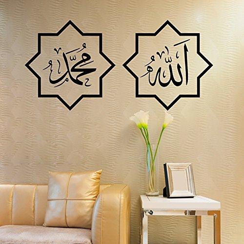 Iduberga DIY Islamischen Muslim Kultur Suren Arabisch-Bismilliah Kalligraphie Islam Vinyl Wand Aufkleber Aufkleber als Creative Home Office Shop Wandbild Art Decor 118x57cm Schwarz