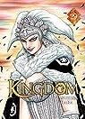 Kingdom, tome 29  par Hara