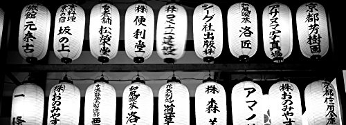 The Poster Corp Panoramic Images – Paper Lanterns lit up in a Row Kodai-ji Higashiyama Ward Kyoto City Kyoto Prefecture Honshu Kinki Region Japan Kunstdruck (33,02 x 91,44 cm)
