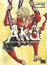 Akû, le chasseur maudit, tome 4 par Kaneshiro