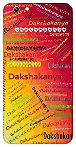 Dakshakanya (Popular Girl Name) Name & Sign Printed All over customize & Personalized!! Protective back cover for your Smart Phone : Moto X-Play