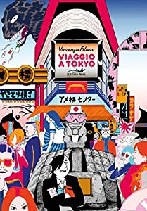 Voyage à Tokyo Edition simple One-shot