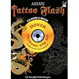 Asian Tattoo Flash CD-ROM and Book (Dover Electronic Clip Art) by Alan Weller (2009-03-26)