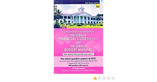 amazon in buy the kerala financial code volume i ii and the kerala rh amazon in kerala budget manual book kerala budget manual download