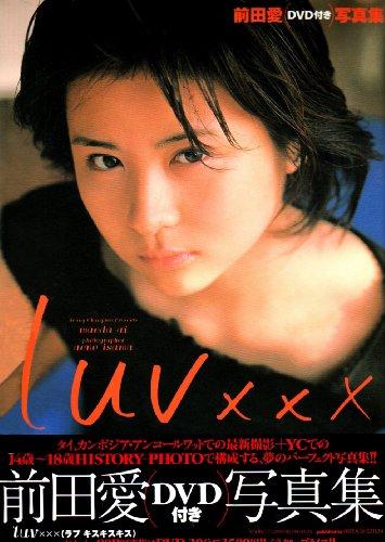 luv-maeda-ai-diibuidiitsuki-shashinshui