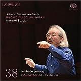 Bach: cantates sacrées, vol. 38 BWV 52, 82, 55, 58