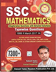 Rakesh Yadav SSC 7300 Mathematics 1999 to March 2017